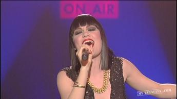 "Jessie J ""Price Tag"" (2011)"