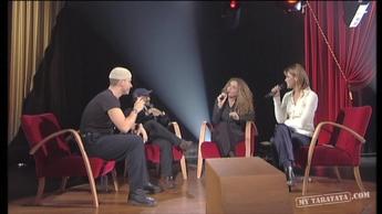 Interview Eros Ramazotti / Lucio Dalia (1997)
