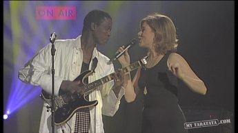"""Wasis Diop / Carole Rowley """"No Sant"""" (1996)"""