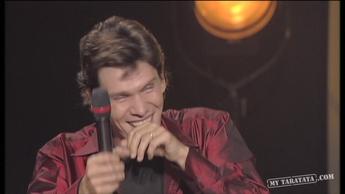 Interview Cherche Midi / Marc Lavoine (1996)