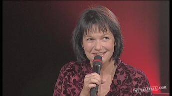 Interview Maurane (1996)