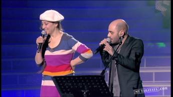 "Da Silva / Catherine Ringer ""Dis-Moi Des Mots"" (2012)"