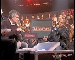 Interview I Am (2007)