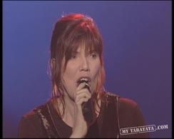 """Hanne Boel """"All It Takes"""" (1995)"""