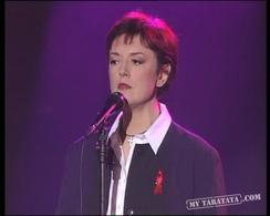 """Graziella De Michele """"Visions D'Amsterdam"""" (1994)"""