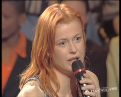 Interview Axelle Red '1997)
