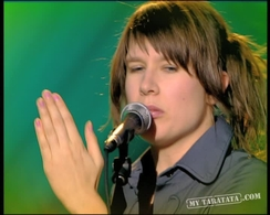 "Camille ""Au Port"" (2006)"
