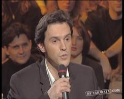 Interview Gérald De Palmas / Teri Moïse (1997)