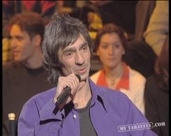 Interview Louis Bertignac (1997)