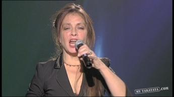 """Catherine Ringer """"Rendez-Vous Avec Moi-Même"""" (2009)"""