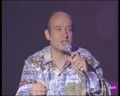 """Michel Jonasz """"Super Nana"""" (1994)"""