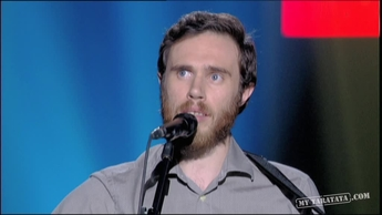 "James Vincent Mc Morrow ""This Old Dark Machine"" (2011)"