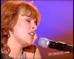 """Emily Loizeau """"L'Autre Bout Du Monde"""" (2006)"""