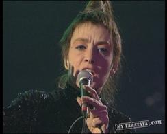 """Rita Mitsouko """"Chère Petites"""" (1994)"""