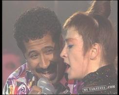 "Rita Mitsouka / Khaled ""Marcia Baila"" (1994)"