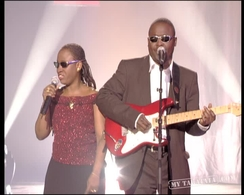 """Amadou et Mariam """"La Réalité"""" (2005)"""