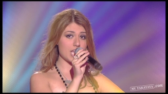 "Gabriella Cilmi ""Sweet About Me"" (2008)"